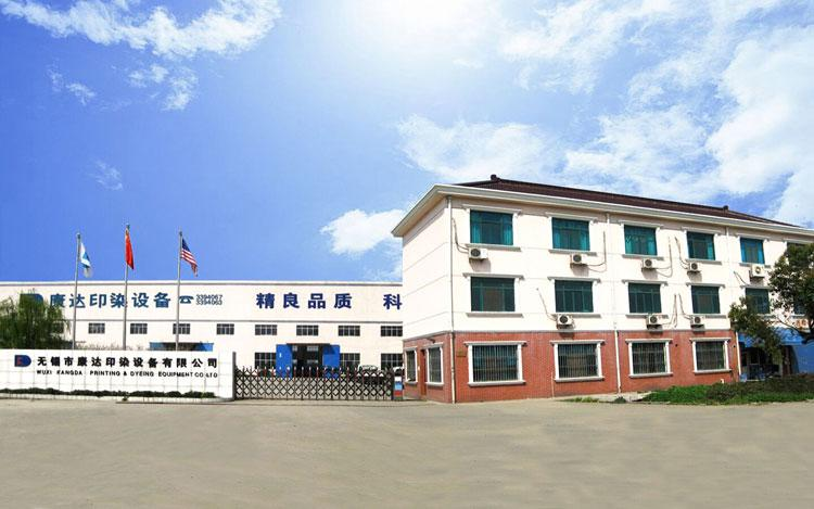 Wuxi Kangda Printing and Dyeing Equipment Manufacturing Co., Ltd..jpg