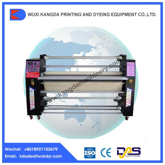 Small Transfer Printing Machine.jpg
