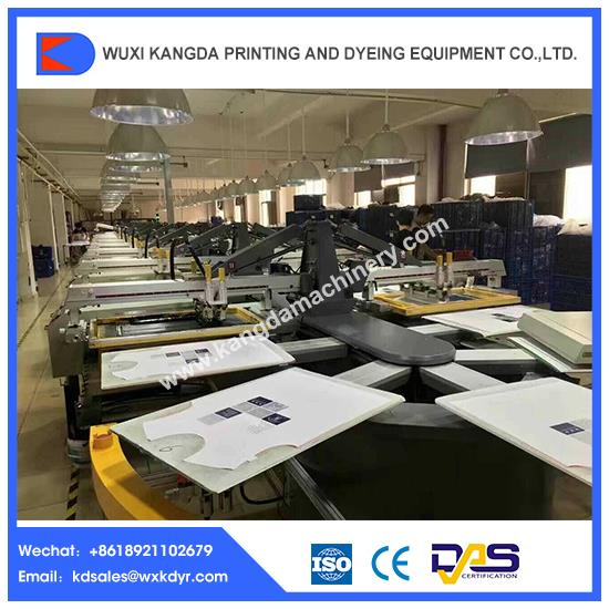 Direct To Garment Printing Machine.jpg