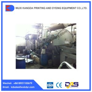 Horizontal Bobbin Dyeing Machine