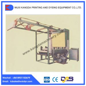 Vertical Cylinder Printing Machine